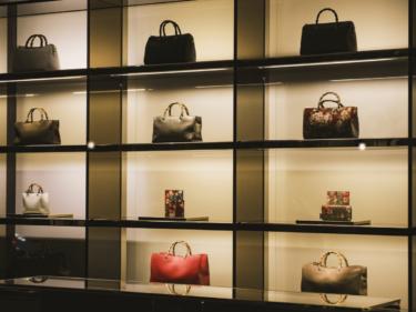 グッチのバッグを売りたい!買取価格の平均相場ってどのくらい?